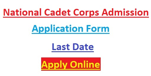 NCC Admission Form For School Students Application Form Last Date